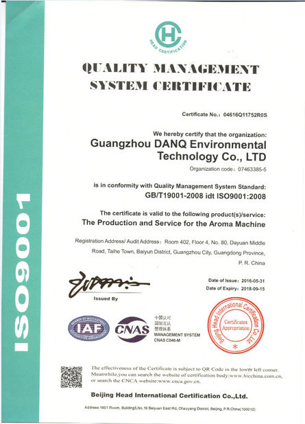 China GUANGZHOU DanQ TECHNOLOGY CO.,LTD Certificações