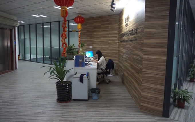 China GUANGZHOU DanQ TECHNOLOGY CO.,LTD Perfil da companhia 0